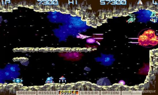 Gradius Galaxies GBA ROM #7