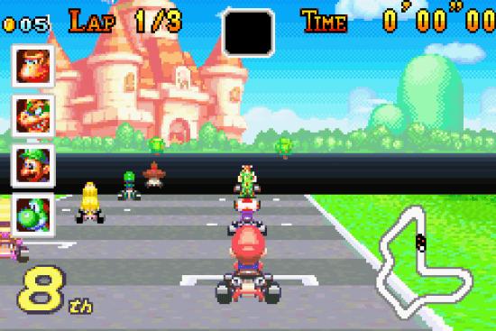 Mario Kart GBA ROM #12