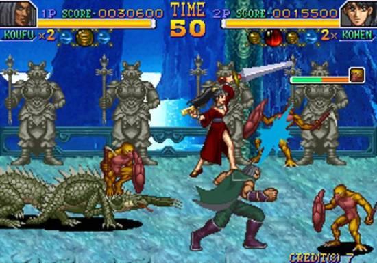 Gaia Crusaders MAME Games P10