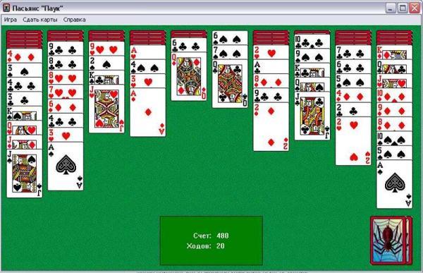 Скачать игру Паук на компьютер бесплатно торрент (26 МБ)