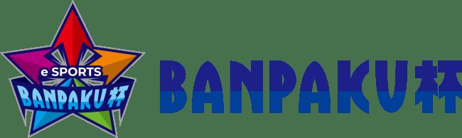 アメリカ村発の都市型eスポーツフェスティバル「BANPAKU杯2020」
