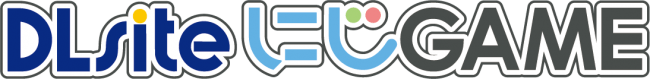 『DLsiteにじよめ』、『DLsiteにじGAME』へのリニューアルのお知らせ