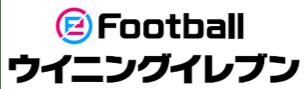 各都道府県代表としてeスポーツの日本一を目指す、かごしま国体・大会文化プログラム「全国都道府県対抗eスポーツ選手権 2020 KAGOSHIMA」