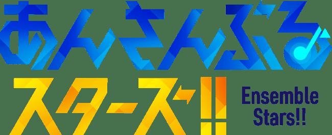 『あんさんぶるスターズ!!』 アプリ主題歌が発売決定!!