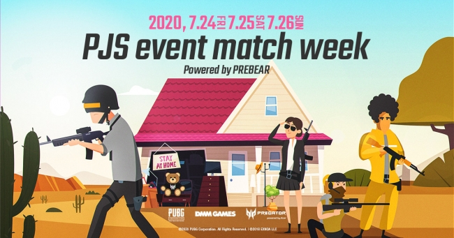 PJS event match week Powered by PREBEAR 延期日程・一般参加募集についてのお知らせ