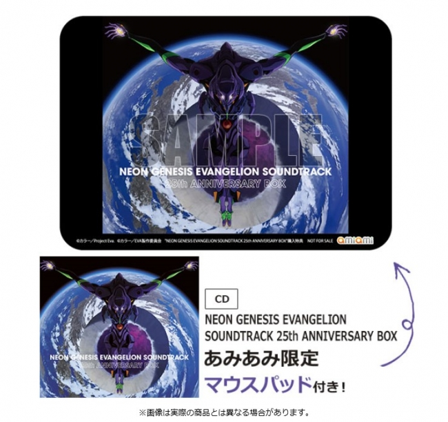 CD『NEON GENESIS EVANGELION SOUNDTRACK 25th ANNIVERSARY BOX』が、あみあみ限定特典付きで予約受付中!!