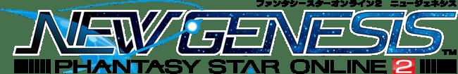 『ファンタシースターオンライン2』シリーズ新作『ファンタシースターオンライン2 ニュージェネシス』2021年にサービス開始決定!