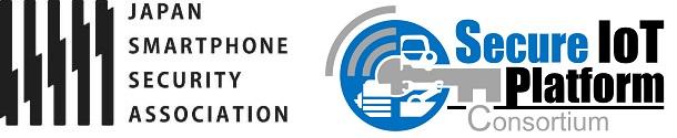 【ニュースリリース】JSSEC『セキュリティフォーラム2020』9月3日にオンライン開催