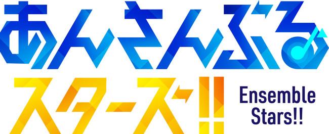 【コラボ】『あんさんぶるスターズ!!』&東京お台場パレットタウン大観覧車♪