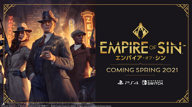『Empire of Sin エンパイア・オブ・シン』PS4™ / Nintendo Switch™にて2021年春 発売決定!