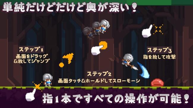 Magic Cube、スマーフォン向け新作カジュアルアクションゲームアプリ『ジャンピング勇者 ―最新レトロアクション』を日本市場向けにリリース