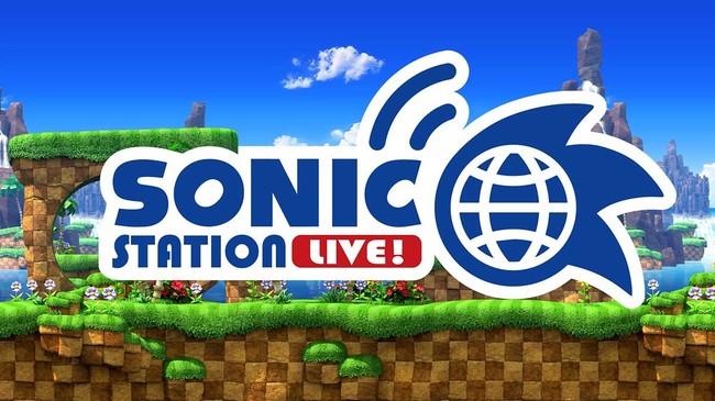 ソニック公式番組「ソニックステーションLIVE!」10月28日(水)20時より生放送!