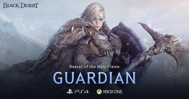 PS4版、Xbox One版『黒い砂漠』新クラス「ガーディアン」事前作成、ハロウィンイベントも開始!