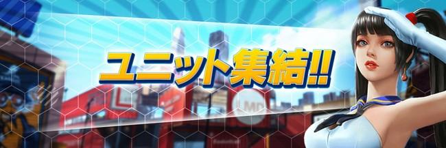 「シティダンク2」の新バージョンが配信中!ハロウィンイベントも開催!