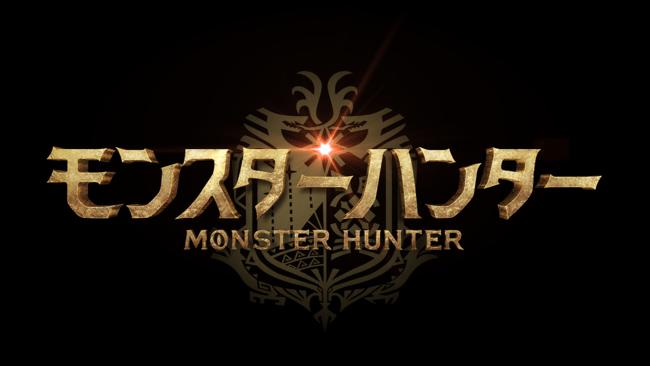 「モンハン現象」を巻き起こした大ヒットゲーム「モンスターハンター」のハリウッド実写映画、公開日がついに決定!!