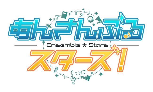 『あんさんぶるスターズ!』 旧譜キャンペーン開催!!