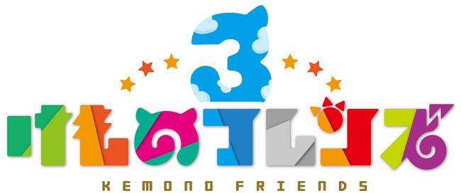 『けものフレンズ3』×ハローキティ夢のコラボ♪ シナリオイベント「フシギな友達 キティ&ミミィサーバル」と☆4キティサーバルと☆4ミミィサーバルが登場するコラボイベントが本日より開催!