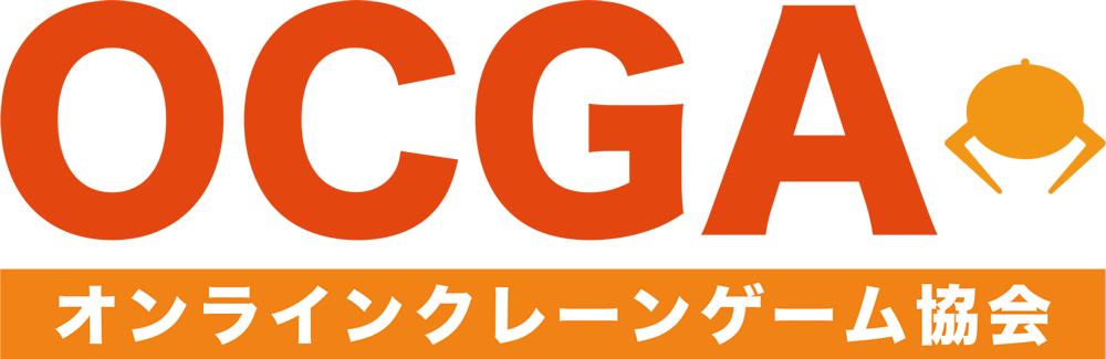 一般社団法人オンラインクレーンゲーム協会  設立のお知らせ