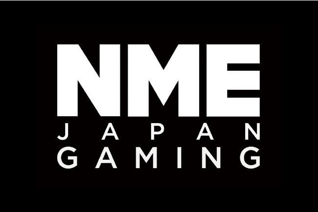 ゲーム情報サイト「NME Japan Gaming」公開のお知らせ