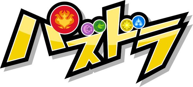 『パズドラ』ロゴ