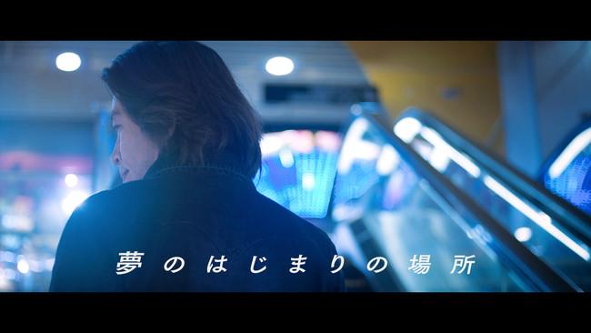 「GUILTY GEAR」シリーズ ディレクター石渡太輔氏のルーツを辿る。短編ドキュメンタリー『夢のはじまりの場所』を公開