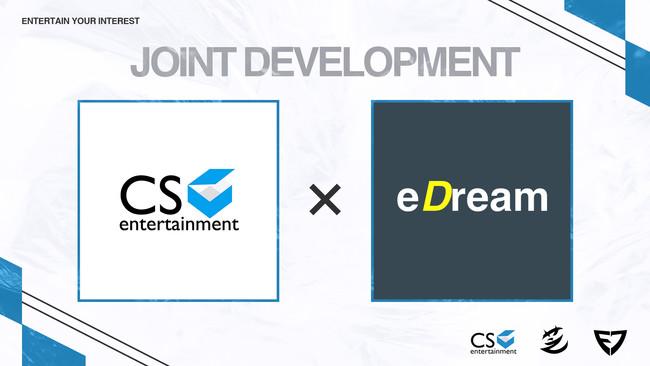 CS entertainment「FOR7」と第1回eBCファイナリストチーム「eDream」が、AIによるゲーム画面分析システムの共同開発を開始
