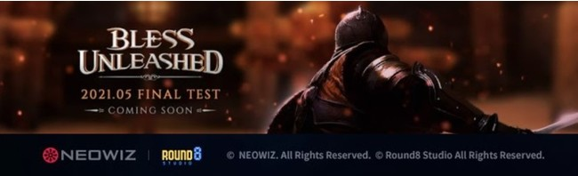 【NEOWIZ プレスリリース】PC向けMMORPG『BLESS UNLEASHED PC』エリアガイド「ルミオス ワールドツアー」 カンパーニャ篇