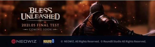 【NEOWIZ プレスリリース】PC向けMMORPG『BLESS UNLEASHED PC』エリアガイド「ルミオス ワールドツアー」 ナバラ北部篇