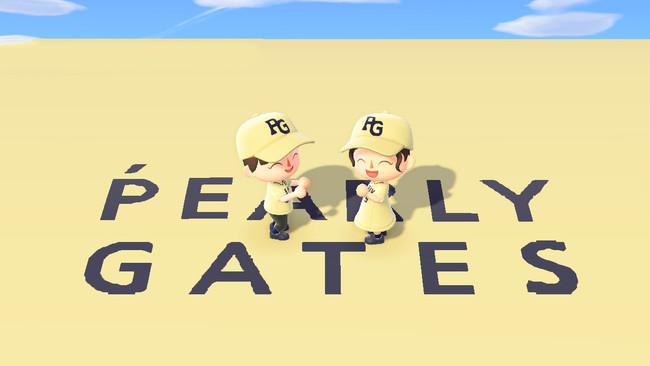 【PEARLY GATES】『あつ森』でもパーリーゲイツ第2弾が登場!春のメッセージテーマである