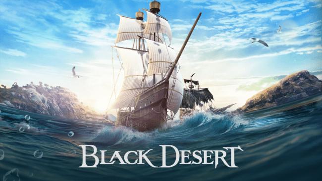 PS4版、Xbox One版『黒い砂漠』大型アップデート! 大規模海洋コンテンツ「大洋の時代」が実装!