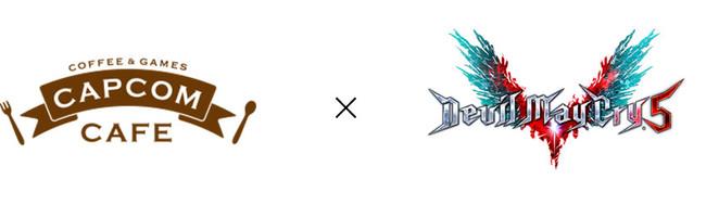 カプコンカフェ×『デビル メイ クライ 5』アメリカンレトロな描き下ろしアートを使用したカフェオリジナルグッズが登場!