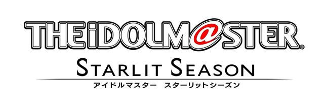 PlayStation®4/Steam®「THE IDOLM@STER STARLIT SEASON」第5弾情報 新曲「夏のBang!!」公開