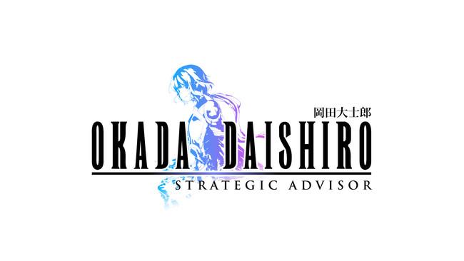 元スクウェア・エニックス米国法人 COO の岡田大士郎さんが 「PolkaFantasy」の戦略アドバイザーに就任