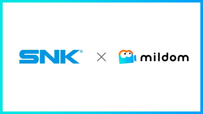 ライブ配信サービス「Mildom」は、株式会社SNKが保有するゲーム著作物を使ったライブ配信およびライブ配信での収益獲得が2021年8月30日より可能に