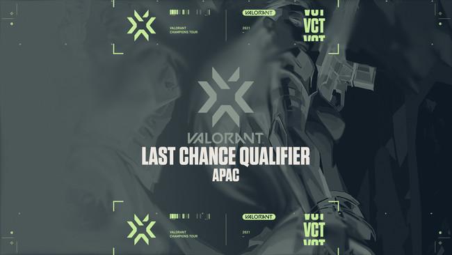 ライアットゲームズ、『VALORANT』2021年シーズンの世界チャンピオンを決定する国際大会「VALORANT Champions Tour – Champions」への出場権をかけた戦い