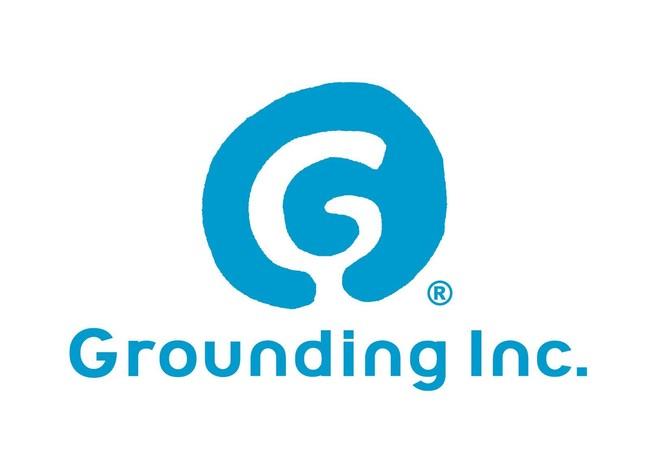 「グランディング株式会社」第三者割当増資実施および業務提携のお知らせ