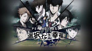 Psycho-Pass: Mandatory Happiness coming to North America