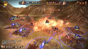Romance of the Three Kingdoms 13 coming to PS4 and PC this year