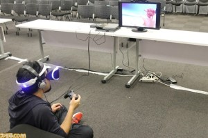 VR comes to DOA Xtreme 3.