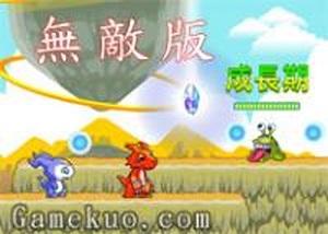 數碼寶貝4雙人無敵版 - 小遊戲谷