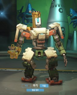 Bastion-overwatch