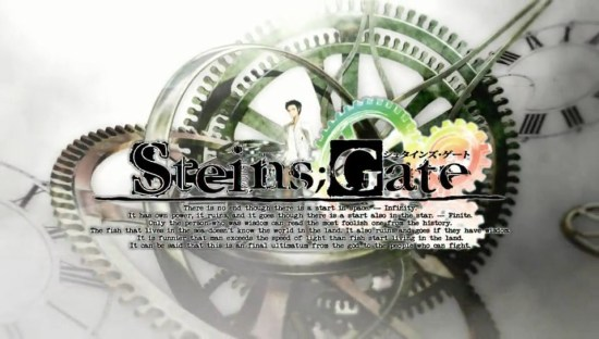 STEINS;GATE(シュタインズ・ゲート)