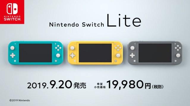 SwitchLite