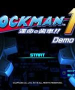 ロックマン11 体験版