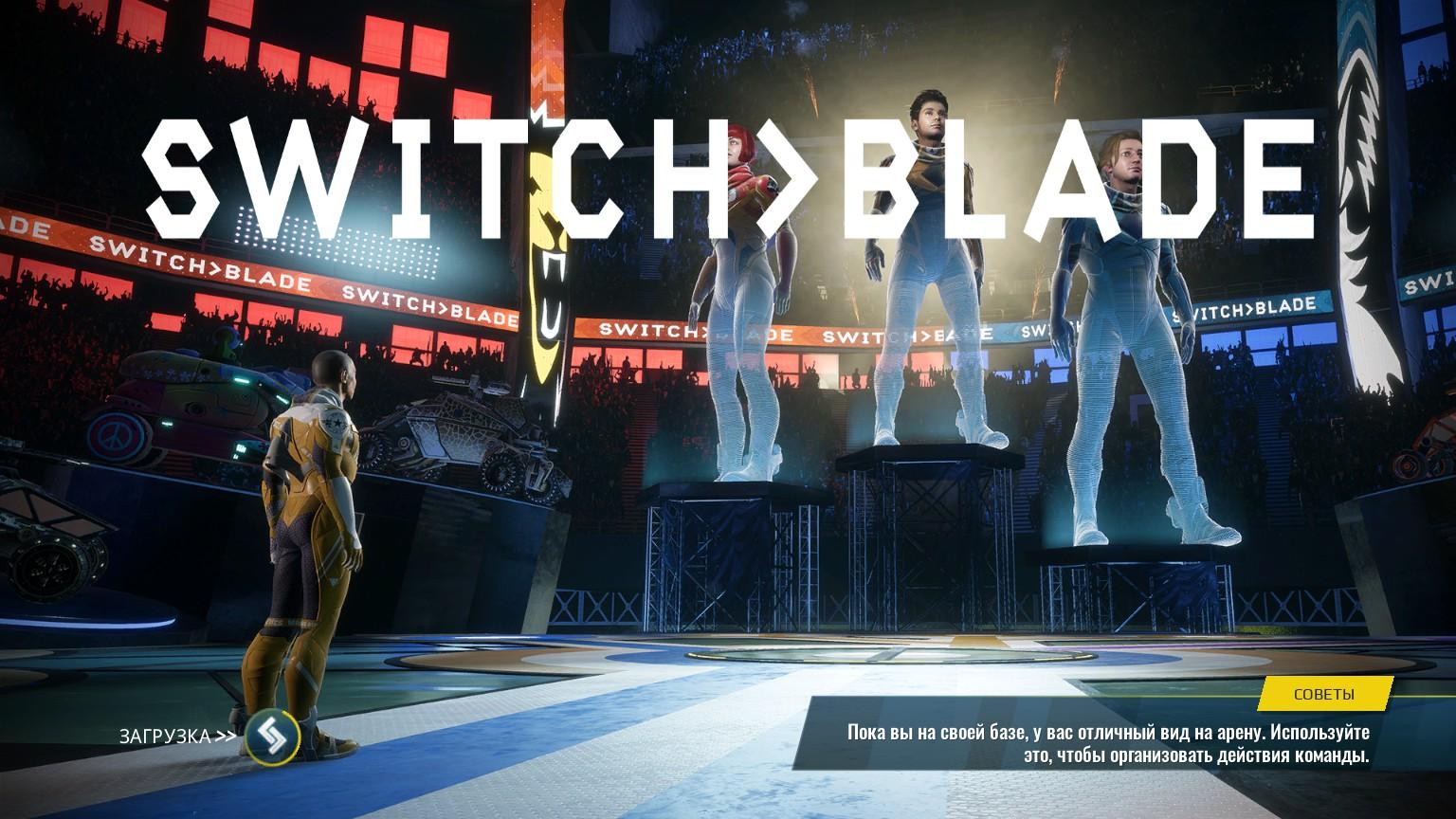 Switchblade…