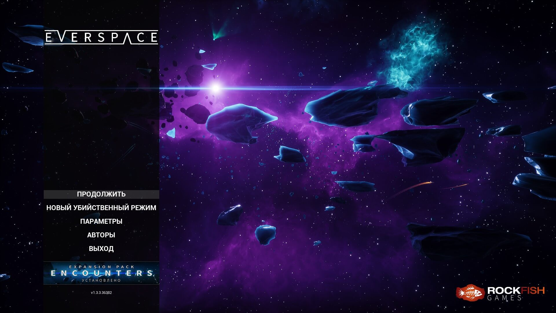 Everspace…