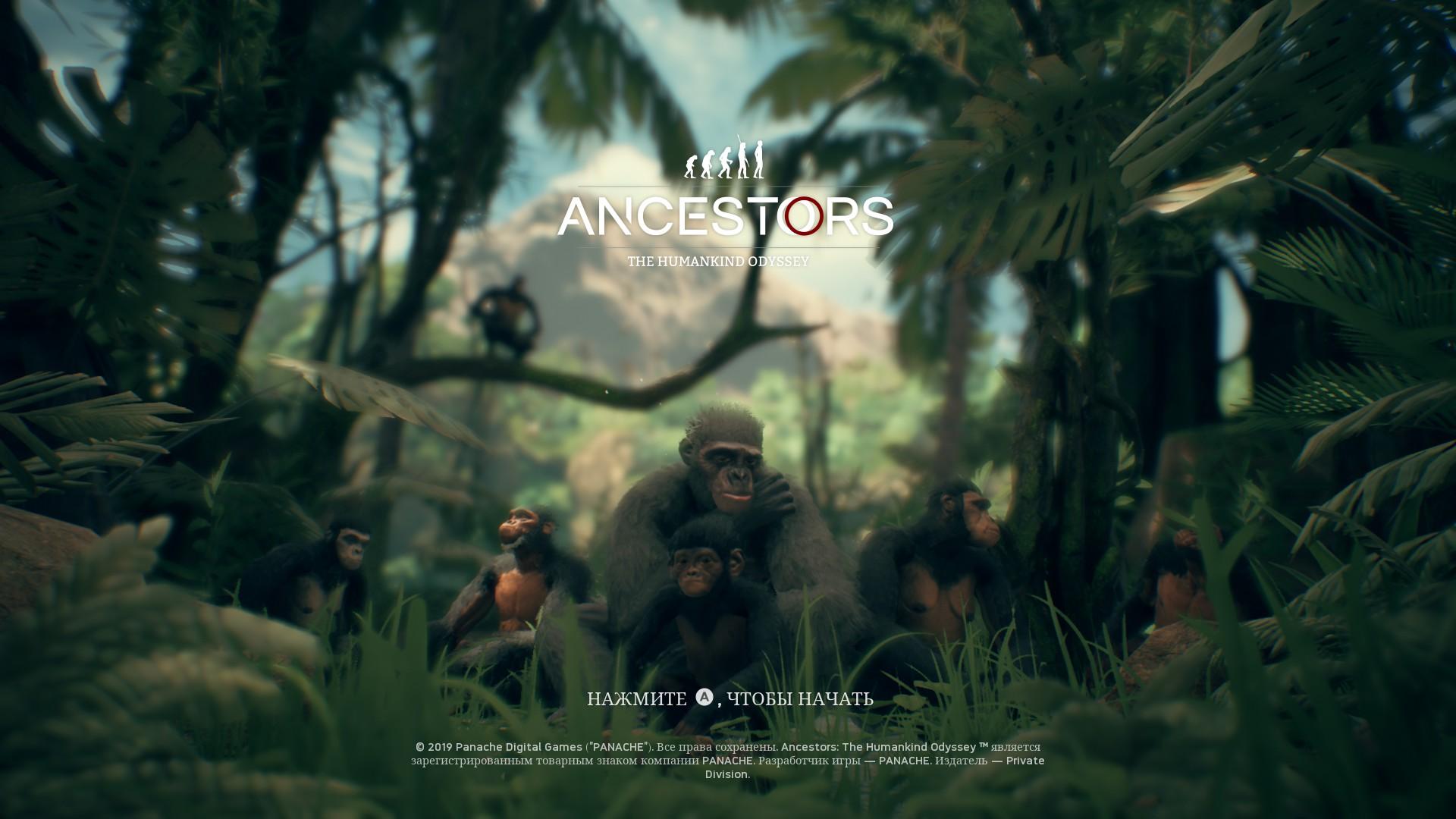 Ancestors: The Humankind Odyssey…
