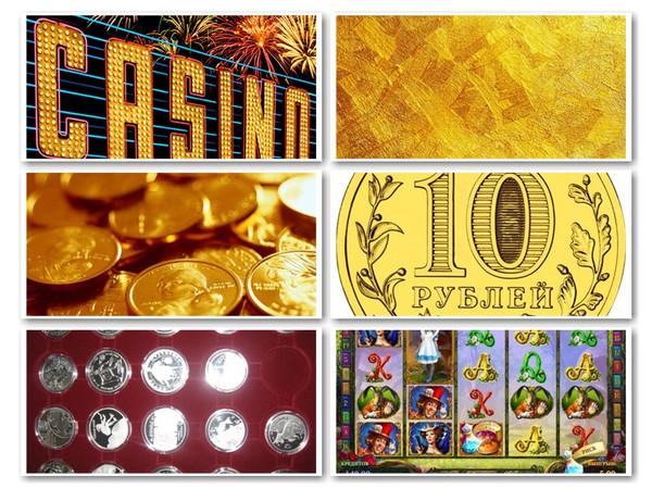 Как перевести деньги с киви на интернет казино рулетка