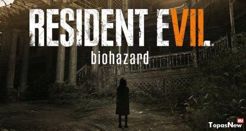 Не запускается Resident Evil 7 Biohazard, черный экран, закрывается после запуска