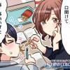 【シャニマス】新たにママ円香概念が生まれた円香4コマ